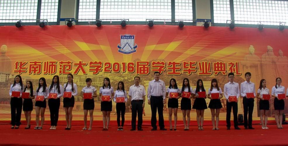 领导为毕业生代表颁发毕业证04.jpg