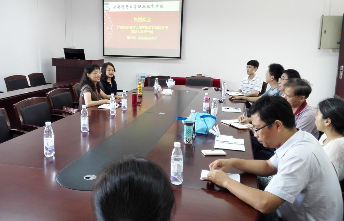 广东外语外贸大学在线课程专家康叶钦副教授莅临讲学