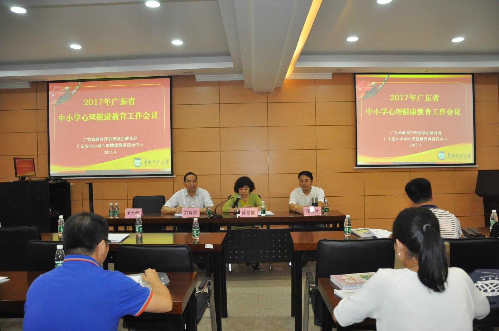 省中心工作会议6.JPG
