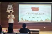 """亚搏网站登陆2021年""""青春心向党""""主题演讲比赛圆满落幕"""