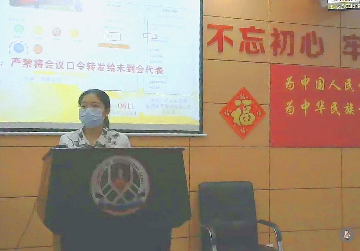 图6 苏韵琳同学主持预备会议.jpg
