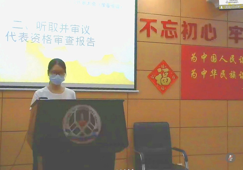 图8 王靓同学做代表资格审查报告.jpg