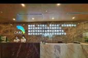 华南师范大学与南沙区共同举行社会心理服务体系构建筹备会议