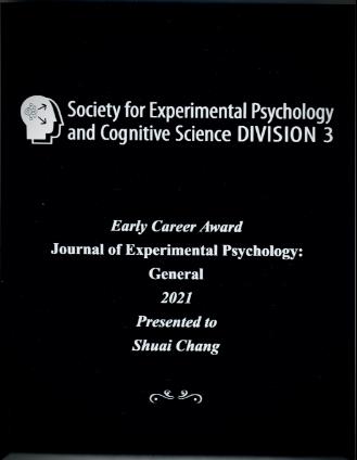 英亚体育博士后常帅获得美国实验心理学与认知科学学会青年学者奖