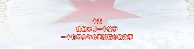 QQ截圖20200421105341.jpg