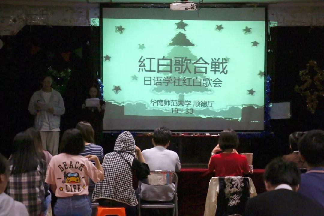 2018红白歌会 (2).jpg