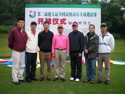 """我校组队参加第二届""""全国高校高尔夫球邀请赛"""""""