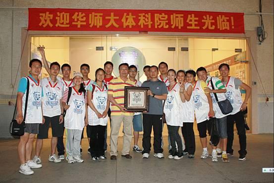 我院2010级体育硕士班赴东莞马可波罗俱乐部实践教学