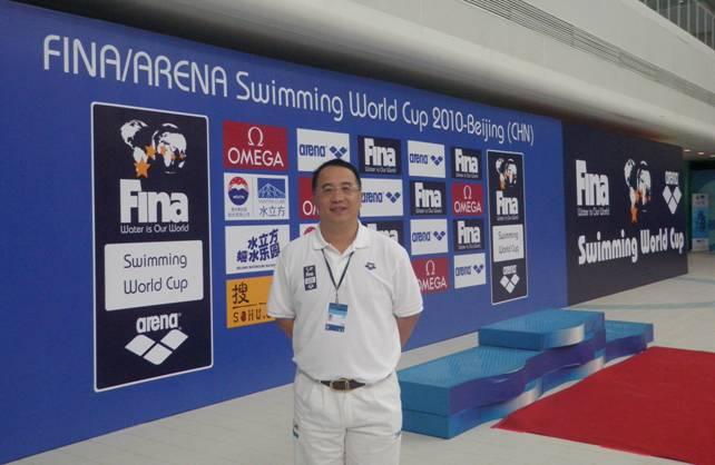校国际级游泳裁判曲明、沈宇鹏赴上海执裁2011年世界游泳锦标赛工作