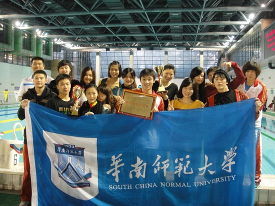 我校游泳队在全国大学生游泳锦标赛及国际泳联短池游泳世界杯系列赛中获佳绩