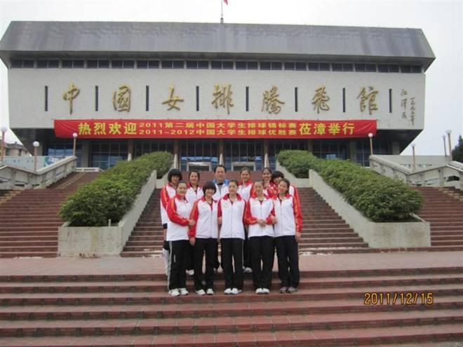 我校女子排球队荣获2011-2012中国大学生排球优胜赛第六名