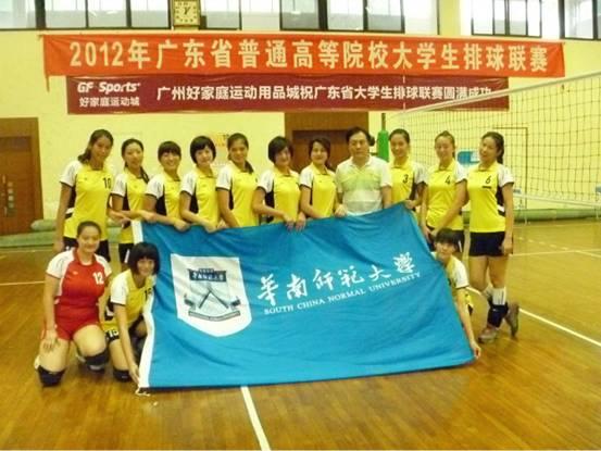 我校男、女排球队双双荣获2012年广东省大学生排球联赛乙组冠军