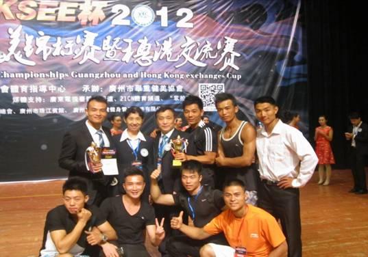 华南师大体育科学学院健身健美代表队在2012年广州市健身健美锦标赛中创佳绩