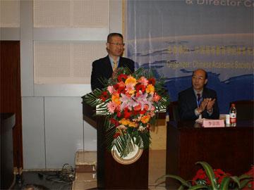 社会体育研究会成功举办第五届社会体育国际论坛暨社会体育研究会理事大会