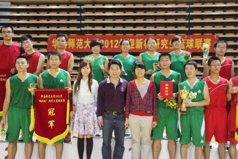 我院研究生篮球队夺取校研究生迎新篮球赛冠军