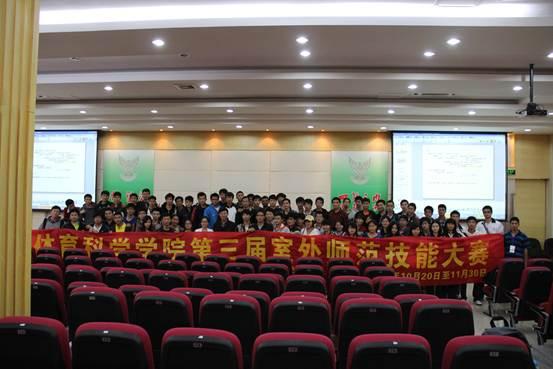 我院与广州培英中学教育实习基地挂牌仪式暨第三届室外师范技能大赛总决赛隆重举行