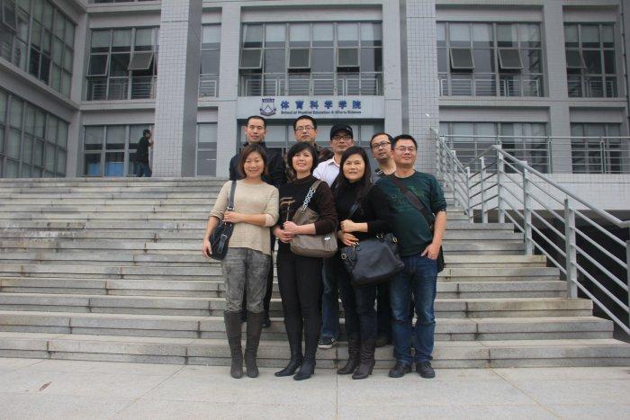 湖南科技大学体育学院交流团来我院实验示范中心参观