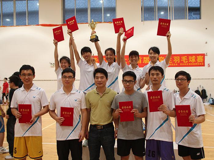 华南师范大学首届研究生羽毛球赛圆满落幕
