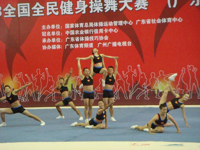 我校健美操队在2013年全国全民健身操舞大赛广东分区赛上喜获佳绩