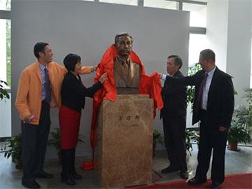 体育科学学院举行方万邦教授肖像揭幕仪式