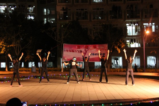 体育科学学院与音乐学院学生会联合举办女生节舞会