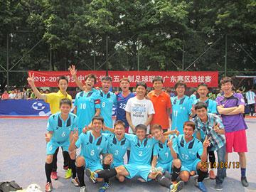 我校足球队蝉联中国大学生五人制足球联赛(广东赛区)亚军 将征战全国南区决赛