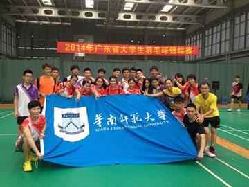 我校代表队在广东省大学生羽毛球锦标赛斩获2金1银1铜
