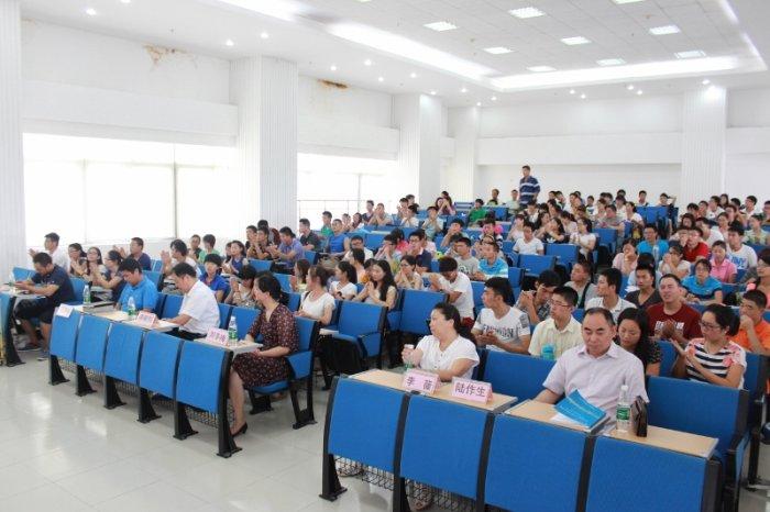 我院举办2014级研究生新生教育活动