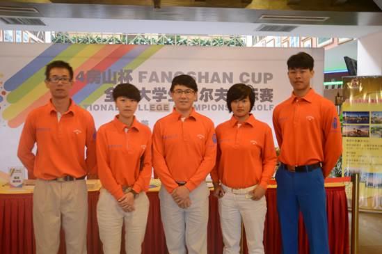 我院学生在2014年全国大学生高尔夫锦标赛上取得佳绩