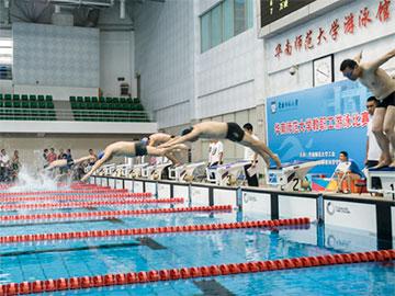 我校举行2014年教职工游泳比赛