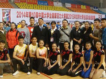 我校健美操队在2014年中国大学生健康活力大赛中获6金1银1铜