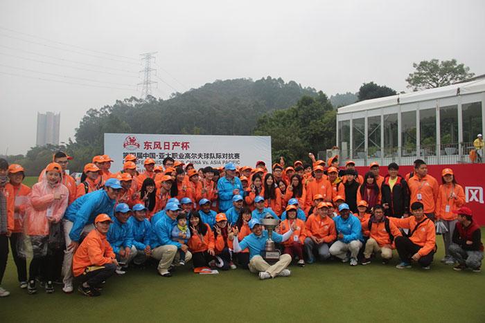 """我院学生圆满完成""""东风日产杯""""亚太职业高尔夫球队际对抗赛赛事志愿者工作"""