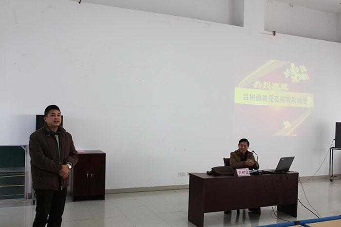吕树庭教授莅临体育科学学院第七届勷勤论坛