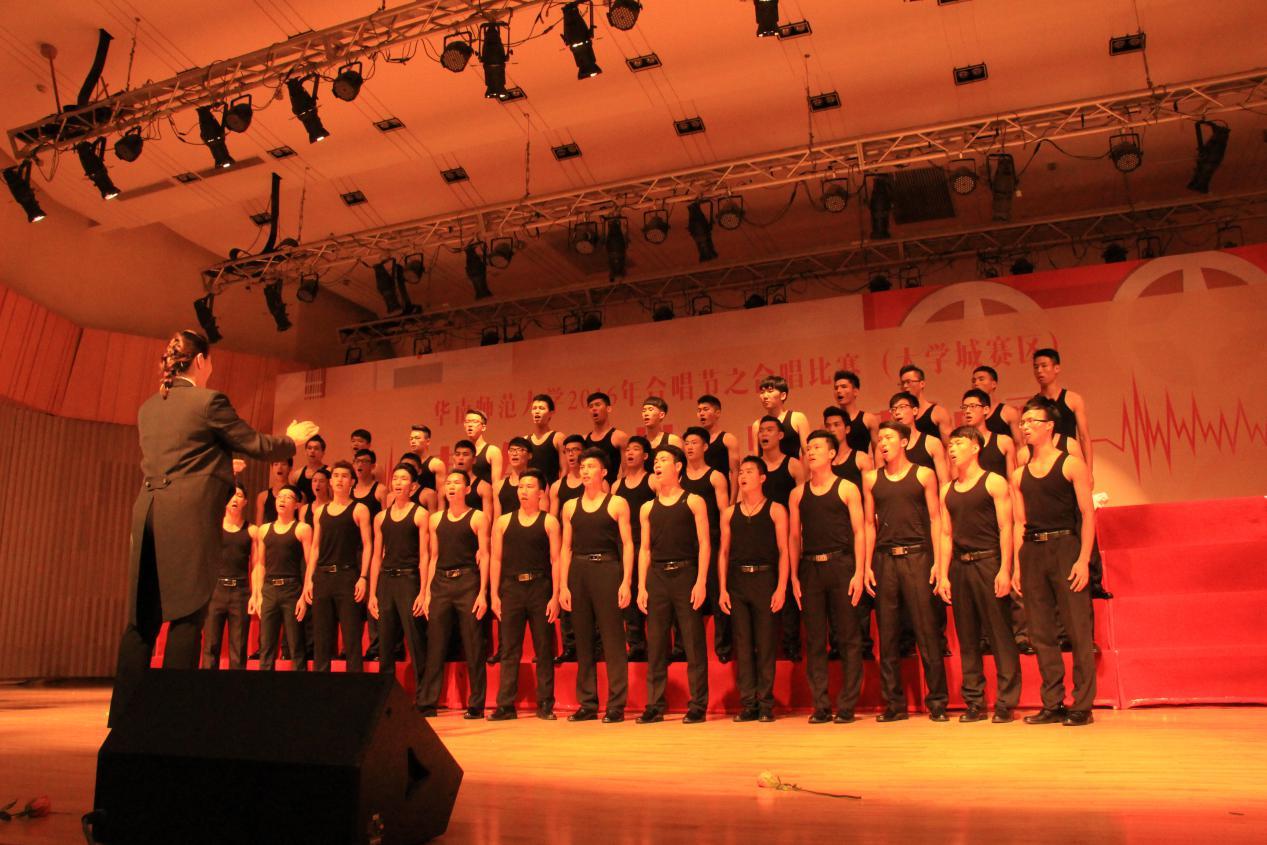 我院合唱团在华南师范大学2016年合唱节之合唱比赛上取得佳绩