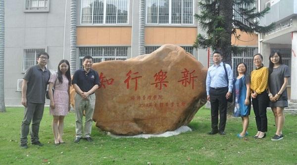厦门城市职业学院旅游管理系会展教研室专业教师到访我院