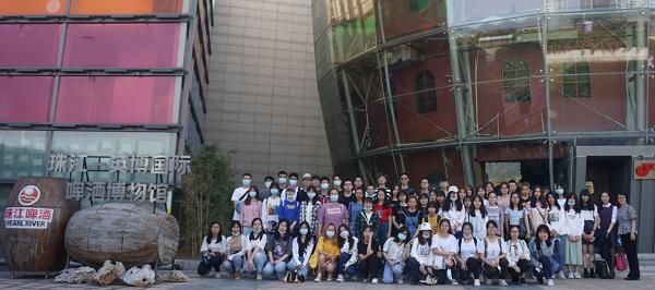 我院2019级会展经济与管理专业学生赴珠江-英博国际啤酒博物馆进行考察学习