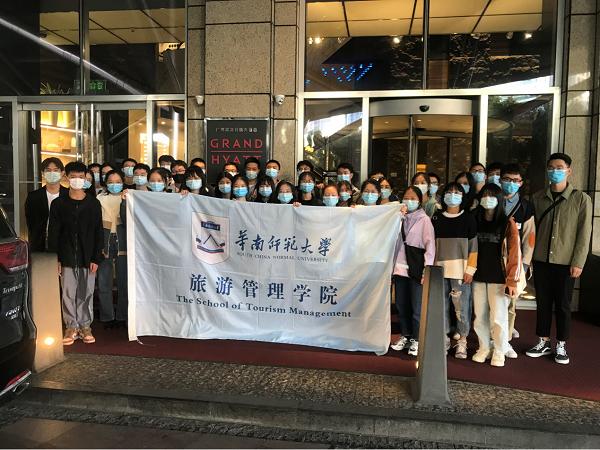 我院酒店管理专业学生到广州富力君悦大酒店开展考察学习活动