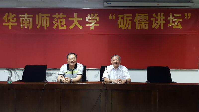 """我国著名语言学家李如龙教授莅临我校文学院""""励儒讲坛""""开讲"""