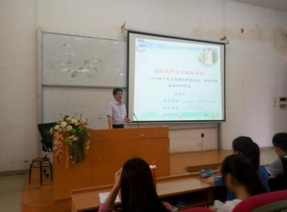 数科院党委副书记陈相光为入党积极分子联合培训班学员授课