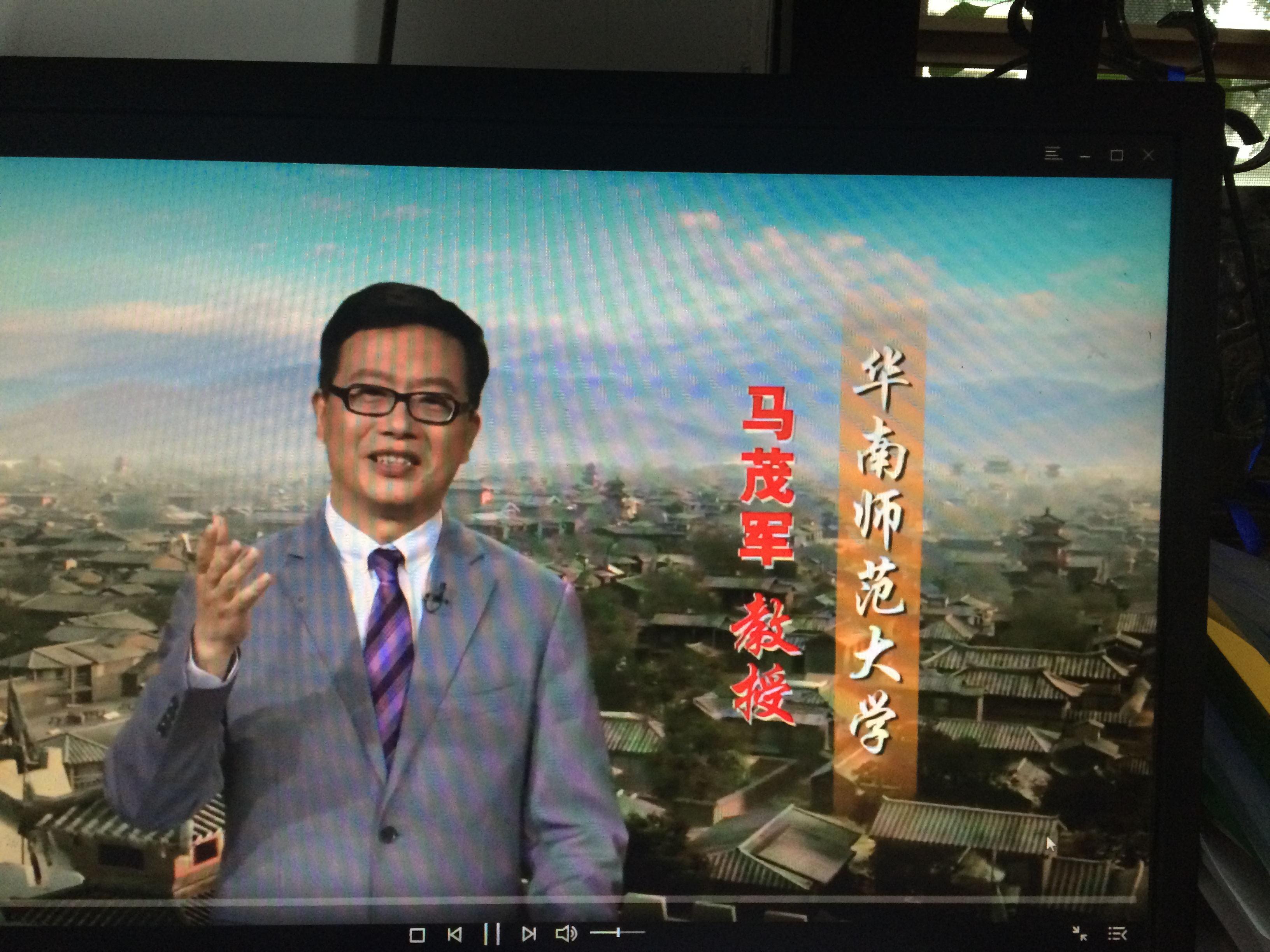 文学院马茂军教授将做客中央电视台《百家讲坛》主讲10集《大宋名相赵普》