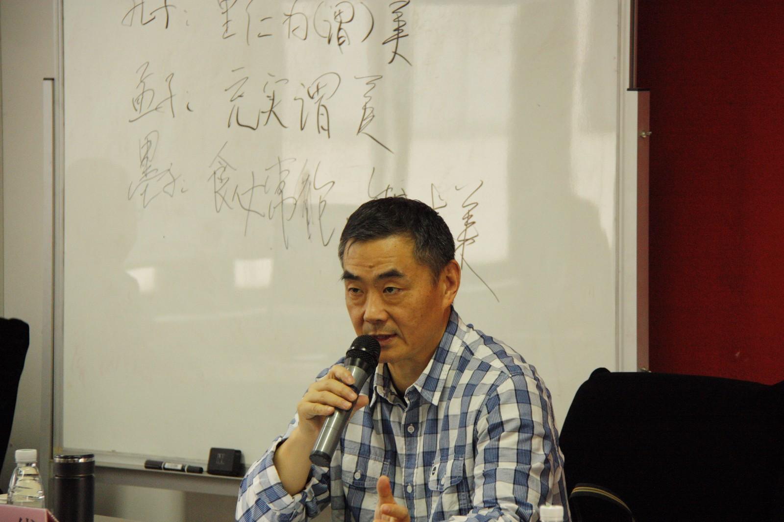"""第九届勷勤论坛之""""勷约名家""""徐岱教授专场成功举办"""