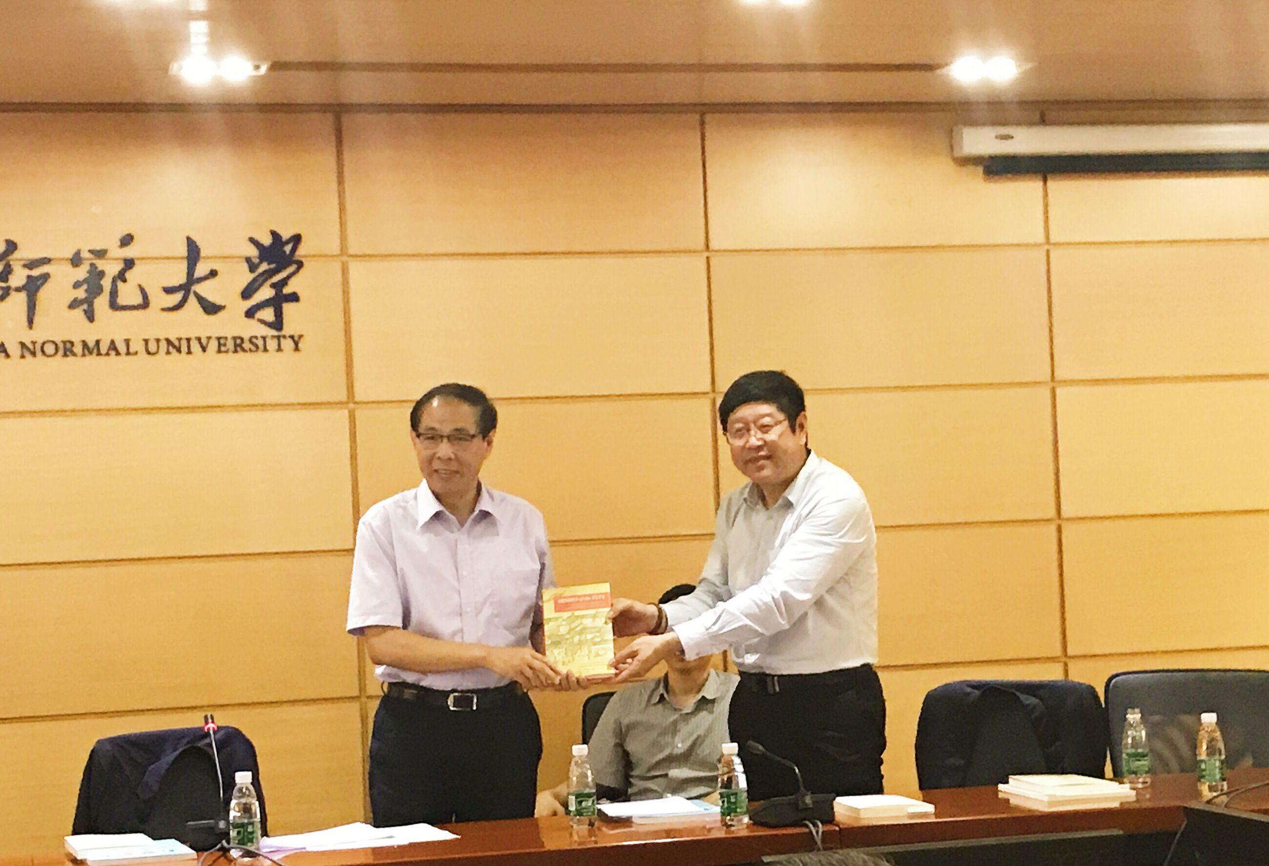 """""""海外中国古典文学研究新动向""""论坛成功举办"""