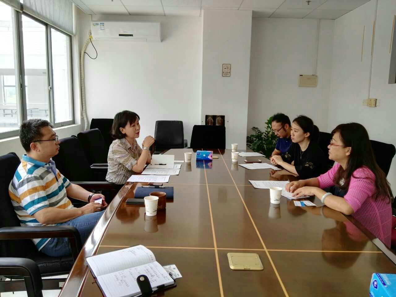 广东药科大学国际教育学院来我院洽谈汉语国际教育实践基地建设