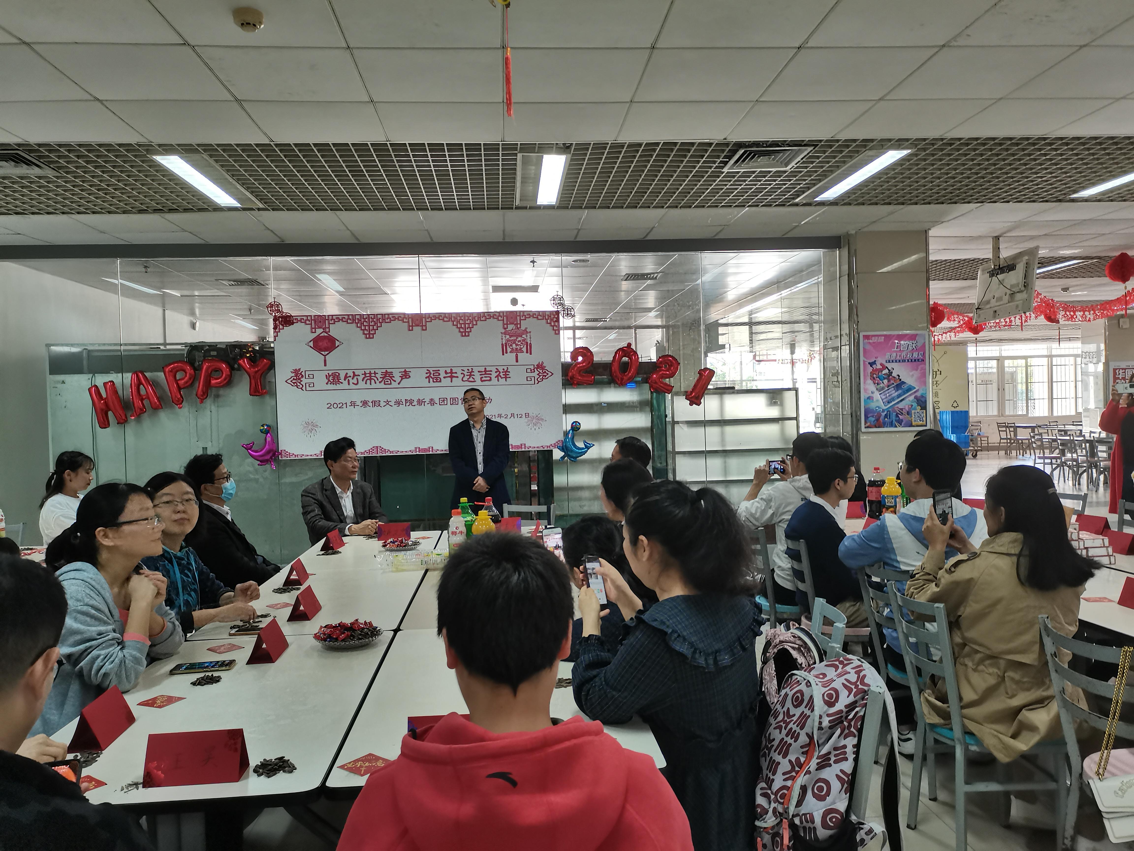 文學院院長段吉方給寒假留校學生送去新春祝福.jpg