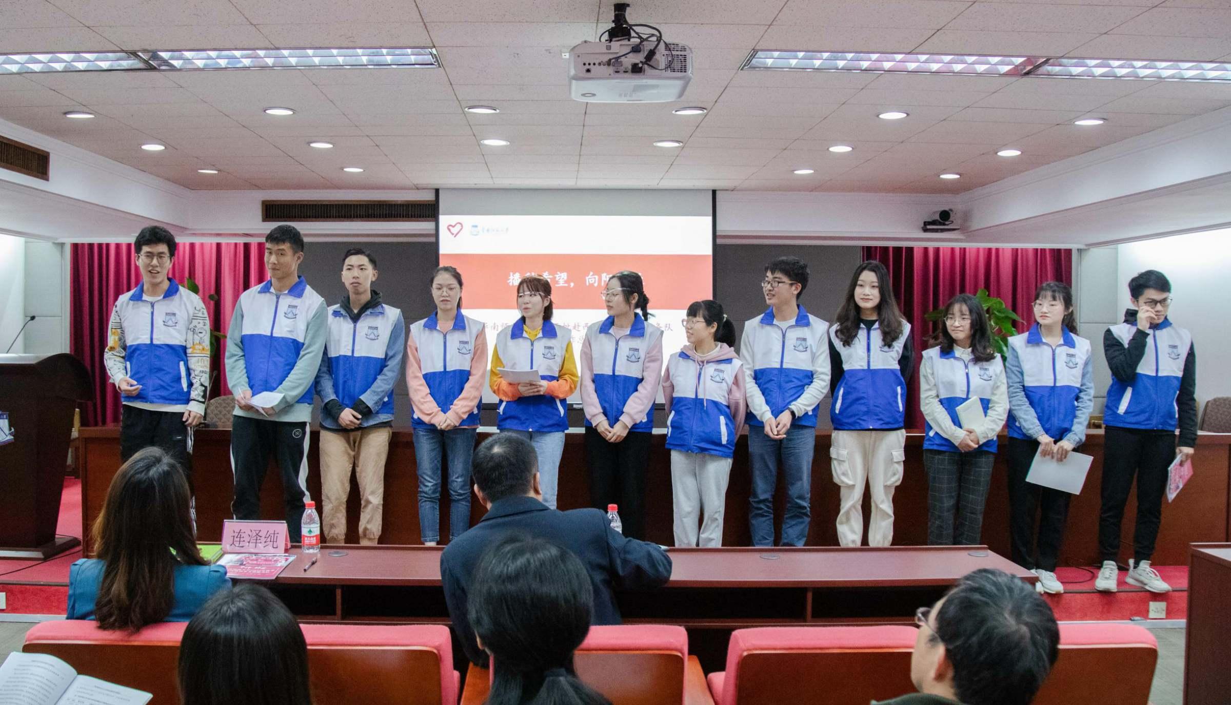 第五批赴西藏林芝支教服務隊志愿者分享心得.jpg