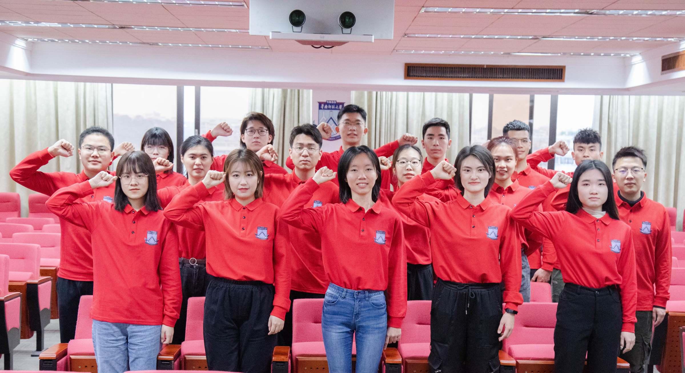 第六批赴西藏林芝支教服務隊宣誓.jpg