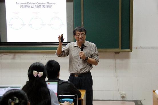 【教信学院】台湾中央大学陈德怀教授应邀到我校教育信息技术学院做学术报告