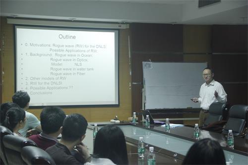 【信息光电子科技学院】宁波大学贺劲松教授到信息光电子科技学院讲学