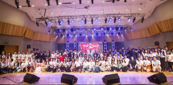 巅峰对决 歌王争霸  华南师范大学第八届明日之Sing歌手大赛决赛火热上演