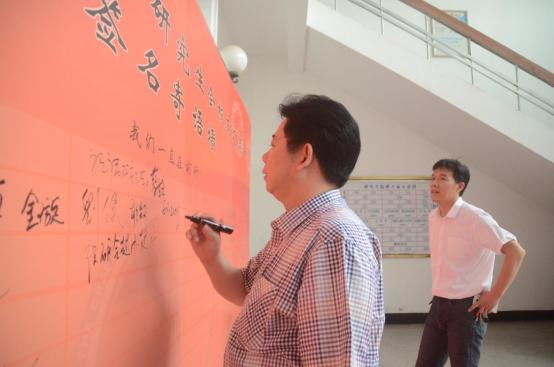 华南师范大学研究生会校友交流会成功举办